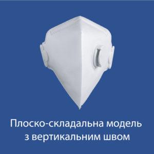 Плоско-складальна модель з вертикальним швом